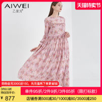 Dress Autumn 2020 violet S M L XL 2XL longuette singleton  Long sleeves commute Crew neck Loose waist Decor Socket A-line skirt routine 35-39 years old B love for lady printing AW132203L1959 More than 95% silk Mulberry silk 100% Same model in shopping mall (sold online and offline)