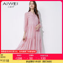 Dress Summer 2021 Pink S M L XL 2XL Mid length dress Two piece set three quarter sleeve commute V-neck High waist Solid color Socket A-line skirt routine 30-34 years old Type A B love for lady Pleated lace AW083212L2106 More than 95% silk Mulberry silk 100%