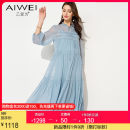 Dress Summer 2021 Pink Blue S M L XL 2XL longuette Two piece set three quarter sleeve commute Crew neck High waist Solid color Socket A-line skirt routine 30-34 years old B love for lady Bowknot pleated Auricularia auricula stitching button lace AW043212L2106 More than 95% silk Mulberry silk 100%