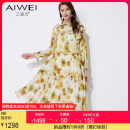 Dress Spring 2021 yellow S M L XL 2XL Mid length dress Two piece set Long sleeves commute Lotus leaf collar High waist Broken flowers Socket A-line skirt pagoda sleeve 30-34 years old Type A B love for lady More than 95% silk Mulberry silk 100% Same model in shopping mall (sold online and offline)