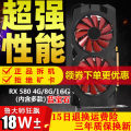 Graphics card XFX / Xunjing brand new 2 years AMD GDDR5 256bit PCI-E 3.0 14 nm Shop three guarantees 7000MHz Air cooling yes 2017-03-04