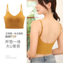 Sling / vest / T-shirt One size fits all (80-135kg) Gray, white, black, dark green, turmeric, caramel female Honey Fairy Solid color cotton 646 long Simplicity summer knitting Hollowing out