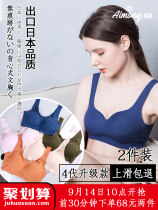 Bras S (recommended below 100kg 70abcd & amp; 75ab) m (recommended 100-120kg 75bcd & amp; 80ab) l (recommended 120-130kg 80cd & amp; 85abc) XL (recommended 130-140kg 85D & amp; 90abcd) Fixed shoulder strap No buckle Wireless  Full cup Vest style Emerald Girls (18-25 years old) No trace Sponge mat
