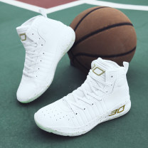 Basketball shoes Heineken step 36,37,38,39,40,41,42,43,44,45 male Gao Bang yes Spring of 2019 Basketball shoes Antiskid rubber PU Easy bending function