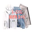 Jacket Other / other Youth fashion White 808, blue 808, gray 808 L,XL,2XL,3XL,4XL,5XL,6XL,7XL,8XL thin easy motion summer fat Polyamide fiber (nylon) 98% polyurethane elastic fiber (spandex) 2% Long sleeves Wear out Hood tide Large size Zipper placket 2020 Rubber band hem No iron treatment character