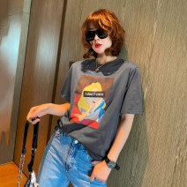 T-shirt Yellow, dark gray, blue, white Average size Spring 2021 Short sleeve Crew neck easy Regular routine commute other 51% (inclusive) - 70% (inclusive) 25-29 years old Korean version youth Cartoon, solid color, stitching H-XHZ2281 Printing, splicing
