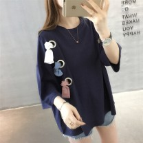 T-shirt Average size Summer of 2018 elbow sleeve Crew neck easy Regular routine commute other 96% and above 18-24 years old Korean version originality Chevensie Other 100% Pure e-commerce (online only)