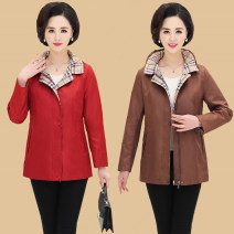 short coat Spring of 2019 XL 2XL 3XL 4XL 5XL Saffron coffee Long sleeves have cash less than that is registered in the accounts Thin money singleton  easy Versatile routine Lotus leaf collar zipper Solid color Tamarind 96% and above Pocket lace up zipper panel other PU