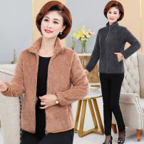 Sweater / sweater Autumn of 2019 Red olive green dark grey light grey Camel XL 2XL 3XL 4XL 5XL Long sleeves routine Cardigan singleton  routine Hood easy commute routine Solid color 40-49 years old 96% and above Tamarind Simplicity other Fashion sweater Pocket strap Cotton liner zipper