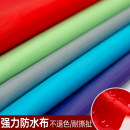 Fabric / fabric / handmade DIY fabric chemical fiber Loose shear rice Solid color printing and dyeing clothing Chinese style Fu Yu Lai Zhejiang Province Shaoxing Chinese Mainland