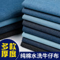Fabric / fabric / handmade DIY fabric cotton Loose shear piece Solid color printing and dyeing clothing Europe and America Fu Yu Lai 100% Zhejiang Province Shaoxing Chinese Mainland