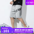 Casual pants GxxH Fashion City grey 2XL 3XL 4XL 5XL 6XL thin Shorts (up to knee) Other leisure easy Micro bomb k10405c summer Large size tide 2020 middle-waisted Straight cylinder Cotton 80% polyester 20% Sports pants Alphanumeric other cotton Spring 2020 Pure e-commerce (online only)