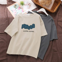 T-shirt (peang short sleeve) white (peang short sleeve) apricot (peang short sleeve) denim blue (peang short sleeve) dark grey M L XL XXL Summer 2021 Short sleeve Crew neck easy Regular routine commute cotton 86% (inclusive) -95% (inclusive) 18-24 years old Korean version originality letter Yingshuya