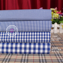 Fabric / fabric / handmade DIY fabric cotton Loose shear piece stripe Yarn dyed weaving clothing Japan and South Korea 100%
