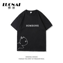 T-shirt Youth fashion White black routine Rosnay  Long sleeves Crew neck easy Other leisure summer Cotton 100% youth routine tide Summer 2021 other cotton No iron treatment Pure e-commerce (online only) 90% (inclusive) - 95% (inclusive)