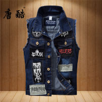Vest / vest Youth fashion Tang Ku M L XL 2XL 3XL 4XL 5XL blue Other leisure Self cultivation Vest routine Four seasons Lapel youth 2017 tide other Single breasted Cloth hem cotton Cotton 44% polyester 30% regenerated cellulose 26% other Cloth decoration Denim Digging bags with lids Spring 2017