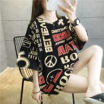 T-shirt M L XL XXL Summer 2020 Short sleeve Medium length polyester fiber 86% (inclusive) -95% (inclusive) Tai Anli 3D Old Lace Up Polyester 95% polyurethane elastic fiber (spandex) 5%