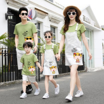 Parent child fashion A family of three Women and men Raymond Girl 90cm girl 100cm girl 110cm girl 120cm girl 140cm girl 150cm boy 90cm boy 100cm boy 120cm boy 130cm boy 140cm boy 150cm mother s mother m mother l mother XL mother XXL father m father l father XL father 2XL father 3XL LMDBDQ2021-1 suit