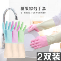 Household gloves SML PVC plastic conventional HSBC serco XY530 70g (inclusive) -100g (not included)