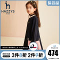 Dress Tibetan blue female Hazzys Polyester 100% spring and autumn Solid color A-line skirt Class B Autumn 2020 3 years old, 4 years old, 5 years old, 6 years old, 7 years old, 8 years old, 9 years old, 10 years old, 11 years old, 13 years old, 14 years old