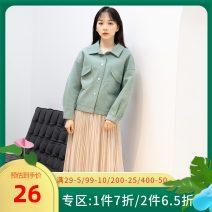 skirt Winter 2020 Average size Apricot, black A8E395013