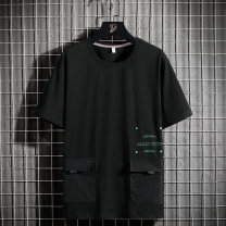 T-shirt Youth fashion routine M L XL 2XL 3XL 4XL 5XL 6XL 7XL 8XL Simplicity Short sleeve Crew neck easy Other leisure summer Z-TX206 Cotton 95% polyurethane elastic fiber (spandex) 5% Large size routine tide Knitted fabric Summer 2021 Solid color pocket cotton Creative interest No iron treatment