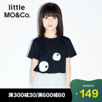 T-shirt Silver Lake blue orange light purple black Little MO&CO. 110/52 110/56 120/56 130/60 140/64 150/68 155/72 neutral summer Short sleeve Crew neck Europe and America There are models in the real shooting nothing Pure cotton (100% cotton content) Cartoon animation Cotton 100% KBO2TEE027 Class B