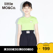 T-shirt Matcha green white black Little MO&CO. 110/52 110/56 120/56 130/60 140/64 150/68 155/72 female summer Short sleeve Crew neck Europe and America There are models in the real shooting nothing Modal fiber (modal) 92.4% polyurethane elastic fiber (spandex) 7.6% KBO2TEE019 Class B Summer 2020