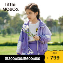 Plain coat Little MO&CO. neutral 110/56 120/56 130/60 140/64 150/68 155/72 Deep sapphire light purple spring Europe and America There are models in the real shooting Thick style No detachable cap other KBA1JKT022 Polyester 100% Class C Spring 2021