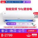 air conditioner Большой 1 Преобразование частоты Холодный и теплый электрический вспомогательный Около 10-15 м2 стена Уровень 3 прохладный Gree / Gree KFR-26GW / (... эффективный См. Аксессуары Zhuhai Gree Electric Co., Ltd. Zhuhai Gree Electric Co., Ltd. KFR-26GW / (26559) Fnac-А3
