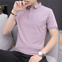 T-shirt Youth fashion thin M L XL 3XL XXL Zhuang Ji Short sleeve Lapel Self cultivation Other leisure summer KLB213 Cotton 95% polyurethane elastic fiber (spandex) 5% youth routine tide other Spring of 2019 other cotton other No iron treatment Fashion brand Pure e-commerce (online only) More than 95%