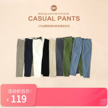 Casual pants routine Micro bullet youth Simplicity in Europe and America 2020 Medium low back Straight tube Tapered trousers Pocket decoration washing Solid color Khaki cotton More than 95% Youth fashion Simwood Self cultivation trousers Other leisure summer SJ150482 28,29,30,31,32,33,34,36