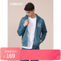 Sweater Youth fashion Simwood Black, lime blue, Tan, deep green 165/S,170/M,175/L,180/XL,185/XXL,190/3XL other Cardigan routine Hood spring leisure time youth Simplicity in Europe and America routine SK120422 Cotton 88% polyester 12% printing Kangaroo pocket European and American style zipper