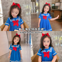 Dress female luson 80, 90, 100, 110, 120, 130, 140 Other 100% summer solar system bow other A-line skirt 12 months, 18 months, 2 years old, 3 years old, 4 years old, 5 years old, 6 years old, 7 years old