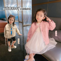 Plain coat luson female 80, 90, 100, 110, 120, 130, 140 Skin pink, milk tea apricot spring fashion Zipper shirt There are models in the real shooting Thin money nothing Solid color other GWC1502