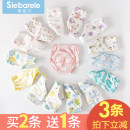 Cloth diaper Siebarelo / Speyer S recommendation (2-6 months) (5-9 kg) m recommendation (3-15 months) (7-11 kg) l recommendation (more than 15 months) (11-15 kg) 14 months, 18 months, 18 months, 19 months, 20 months Study pants