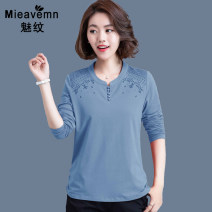 T-shirt M L XL 2XL 3XL Spring 2021 Long sleeves Crew neck easy Regular routine commute cotton 86% (inclusive) -95% (inclusive) 30-39 years old lady classic Solid color stitching Mieacemn Cotton 95% polyurethane elastic fiber (spandex) 5% Pure e-commerce (online only)