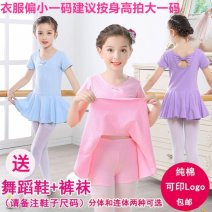 Children's performance clothes female 160cm, 150cm, 110cm, 100cm, 140cm, 130cm, 120cm, one size smaller, please take one size larger according to your height [, need shoes to contact customer service, remark shoes size【 Other / other Class B J001 practice Cotton 100% Pure cotton (100% content)