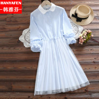 Dress Winter of 2018 Light blue purple S M L XL XXL Mid length dress Fake two pieces Long sleeves Sweet Polo collar Elastic waist stripe Single breasted A-line skirt Lotus leaf sleeve Others 18-24 years old Han Yafen Lace up gauze 51% (inclusive) - 70% (inclusive) cotton Cotton 65% polyester 35%
