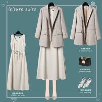 Fashion suit Autumn 2020 S M L XL XXL XXXL Suit + dress apricot suit apricot dress 25-35 years old Lungge QC705-QC105 Polyester fiber 87% viscose fiber (viscose fiber) 10% polyurethane elastic fiber (spandex) 3%