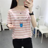 T-shirt MLXLXXL Summer of 2018 Short sleeve Crew neck easy Regular routine commute 18-24 years old Korean version originality Liena Beti / Lena Betty