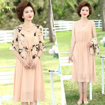 Middle aged and old women's wear Summer 2021 Yellow green XL (recommended 85-110 kg) 2XL (recommended 110-125 kg) 3XL (recommended 125-140 kg) 4XL (recommended 140-160 kg) fashion Dress easy Two piece set Solid color 40-49 years old Socket moderate Crew neck Medium length routine M2080-1 Shallowly