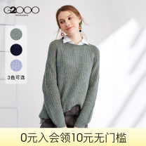 Wool knitwear Winter of 2019 150/72A/XXS 155/76A/XS 160/80A/S 165/84A/M 170/88A/L 175/92A/XL 180/96A/XXL Long sleeves singleton  Socket acrylic fibres 51% (inclusive) - 70% (inclusive) Regular routine commute Straight cylinder routine Solid color Socket lady 25-29 years old G2000