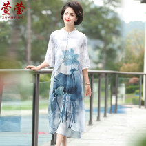 Middle aged and old women's wear Summer 2021 Blue Pink XL (90-110 Jin recommended) 2XL (110-125 Jin recommended) 3XL (125-140 Jin recommended) 4XL (140-160 Jin recommended) fashion Dress easy singleton  Flower and bird pattern 40-49 years old Socket thin stand collar Medium length Xuan Ying Button