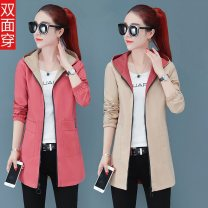 Women's large Autumn of 2019 Bean green Khaki black M L XL 2XL 3XL 4XL Windbreaker singleton  commute easy thin Cardigan Long sleeves Solid letters Korean version Hood Medium length polyester printing and dyeing routine blx202 Blanche 25-29 years old pocket Polyester 100% tassels zipper