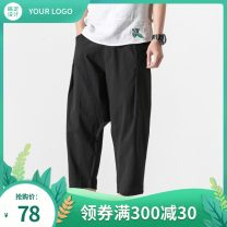 Casual pants Others Youth fashion Black, gray, khaki M,L,XL,2XL,3XL,4XL,5XL routine Ninth pants Other leisure easy spring youth Chinese style 2020 middle-waisted Little feet Ramie 76% cotton 24%