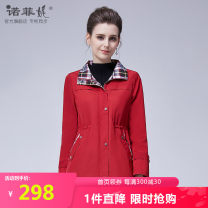 Windbreaker Autumn of 2019 M L XL XXL XXXL 15 red Long sleeves routine Medium length commute zipper Polo collar routine Solid color Straight cylinder novelly  S1133368 35-39 years old pocket 96% and above polyester fiber polyester fiber polyester fiber Polyester 100%