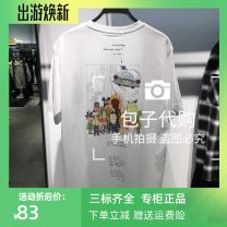 T-shirt Youth fashion routine S,M,L,XL,2XL Peacebird Short sleeve Crew neck easy Other leisure summer youth routine 2021 Cartoon animation printing cotton