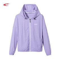 Sports windbreaker female Saiqi / Saiqi Light blue, light purple, white XS/155,S/160,M/165,L/170,XL/175,2XL/180,3XL/185 Summer 2020 Hood zipper outdoor sport nylon outdoors