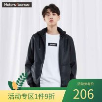 Jacket Meters Bonwe Youth fashion Shadow Black, camouflage group 180/100A/XL,170/92A/M,190/108B/XXXL,185/104B/XXL,165/88A/S,160/84A/XS,175/96A/L routine easy Other leisure autumn Other 100% Long sleeves Wear out Hood Punk teenagers routine Zipper placket 2018 other Closing sleeve camouflage other